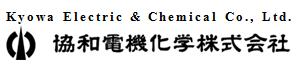 協和電機化学株式会社